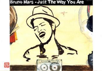 BrunoMars_JustTheWayYouAre.jpg